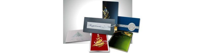 Печать открыток екатеринбург цена