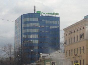 реклама на крыше здания РосинтеБанк