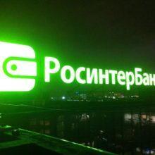 bank-kozhevnicheskaya
