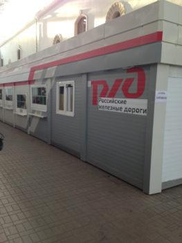 Казанский вокзал, пригородные кассы