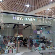 Объемная вывеска HEY BABY