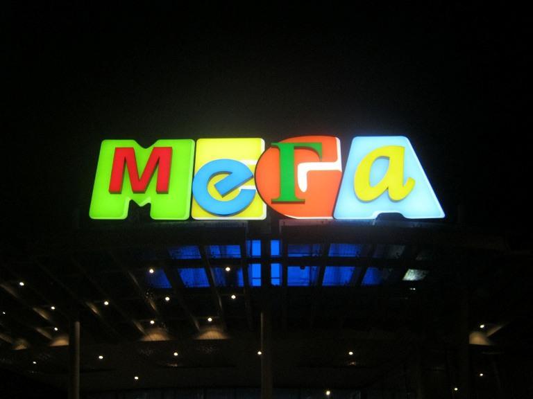 Наружная световая реклама в Москве