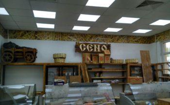 Магазин Сено
