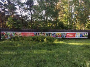 Детский лагерь Наукоград