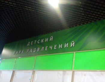 ДЖуманджия