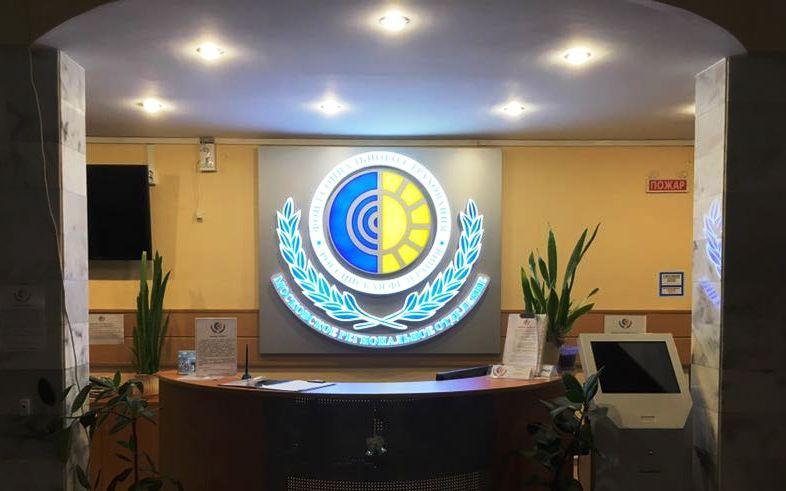 Объемный логотип с подсветкой.