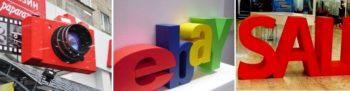 Инсталляции и арт-объекты из пенопласта, вывески, выставочные стенды для вашей рекламы.