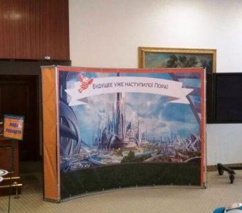 Помощь в оформлении и подготовке конференции КЦСПМ