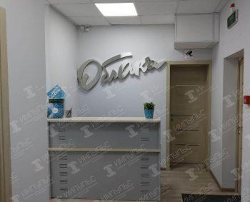 Офис продаж Облака