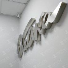 Объемные буквы в офис продаж Облака
