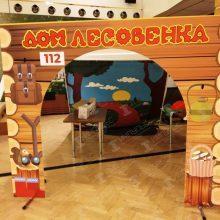 Стенды для детского интерактива посвященному безопасности