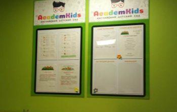 Информационные стенды для частного детского сада