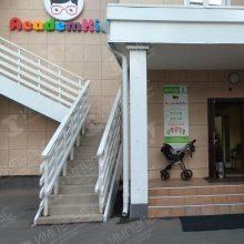 Объемные буквы с логотипом для частного детского сада