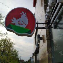 Панель кронштейн для магазина Куриный Дом