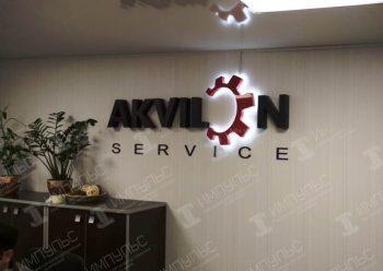 Akvilon Service
