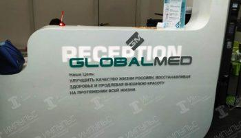 ГлобалМед