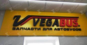 VegaBus автозапчасти