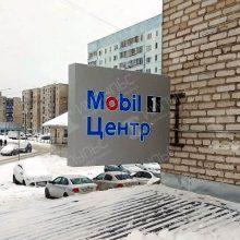 Панель кронштейн для автосервиса Mobil1