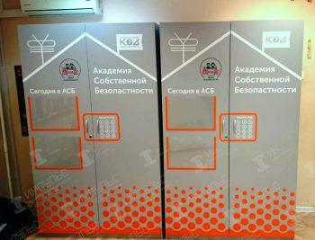 Изготовление шкафов для хранения материалов КЦСПМ