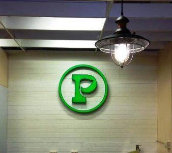 Объемный логотип для магазина Раменские деликатесы