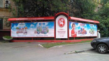 Изготовление наружной рекламы для Останкинский Молочный Комбинат