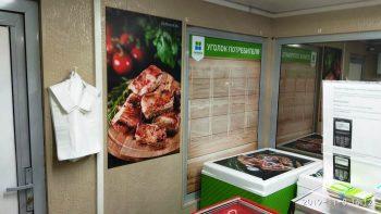 Изготовление наружной рекламы для магазина Окраина