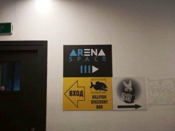 Изготовление наружной рекламы для Arena Space