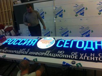 Изготовление наружной рекламы для РИА Новости