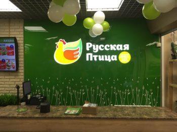 Изготовление наружной рекламы для магазина Русская Птица