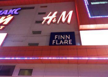 Изготовление наружной рекламы для Finn Flare