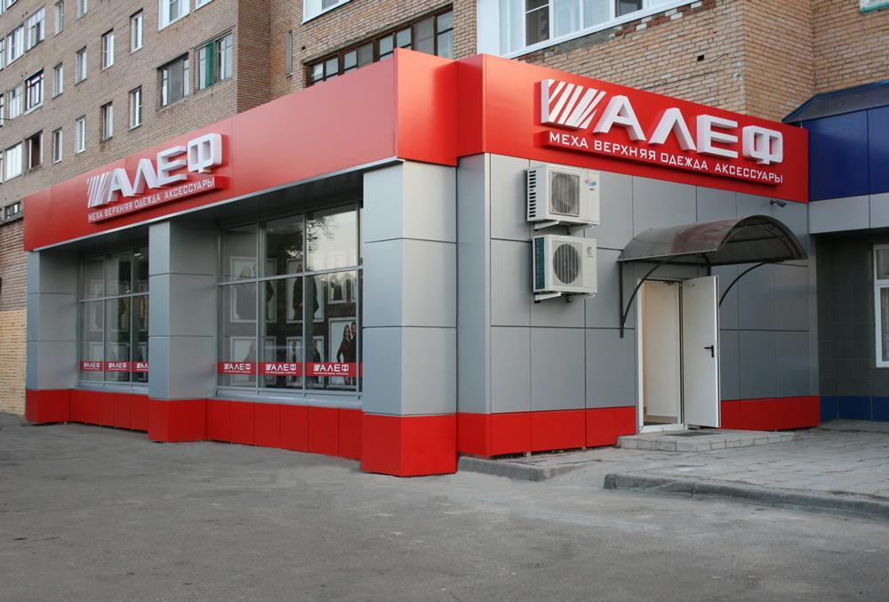 Какие вывески разрешены для установки в Москве?