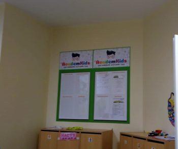 Информационный стенд для частного детского сада AcademKids