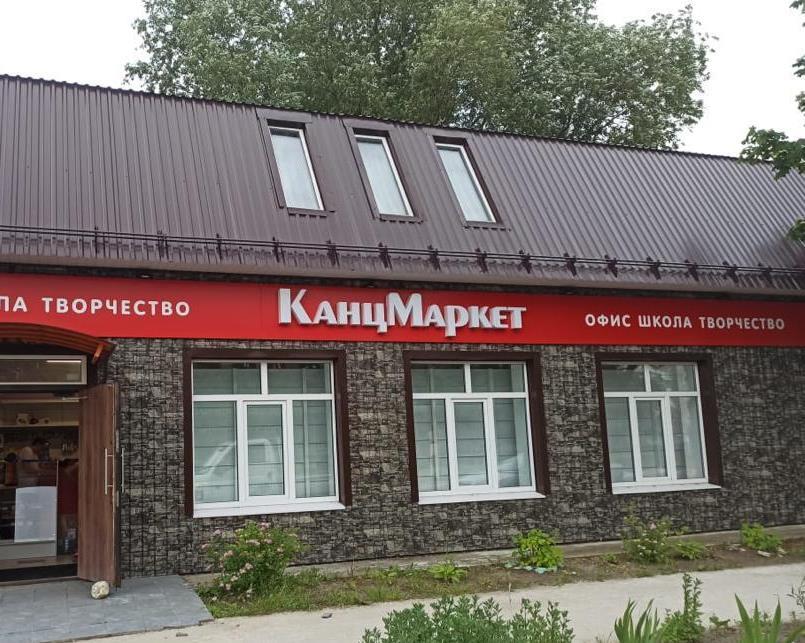 Любая наружная реклама в Москве должна быть зарегистрирована или есть исключения?