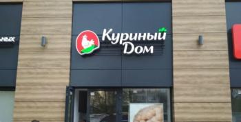 реклама на фасаде